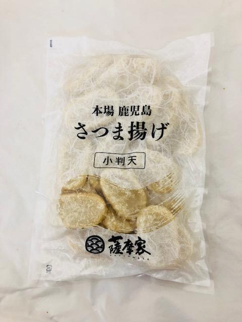 Satsuma Age Koban Ten